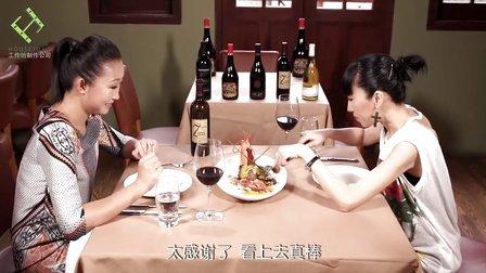 葡萄酒鉴赏家第三季第七集:加州葡萄酒--Michael David 酒庄