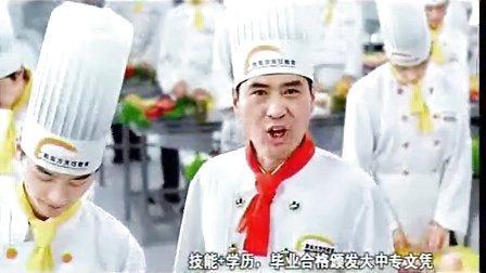 沈阳新东方烹饪学校最棒