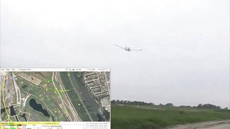 Paparazzi UAV autonomous takeoff, flight, and landing