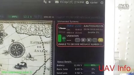 Paparazzi Autopilot - Mavlink protocol compatibility