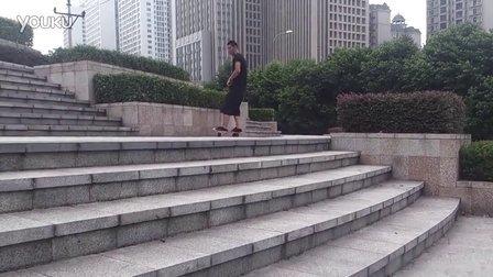 """重庆漂移板—""""板凳""""下5层记录"""