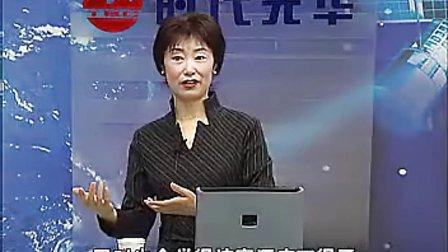 姜玲-酒店经理人管理职责与领导艺术04心意服饰商学企业培训讲座