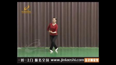 小学五年级体育名师精讲_中国古典舞基本步法_杨倩_金老师家教
