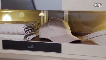 未来衣柜展示