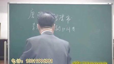 北京苗刀教学