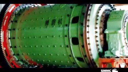 沈冶机械厂情介绍