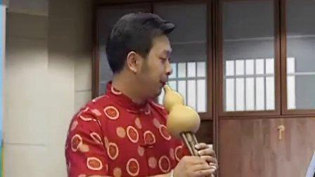 李春华葫芦丝教学  牧歌