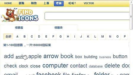 搜索9矢量搜索 图标搜素