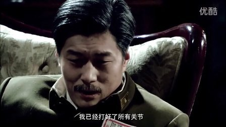 柳云龙《传奇之王》(101)雷立刚教子