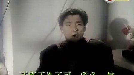 刘德华-凭什么(TVB原版MV)