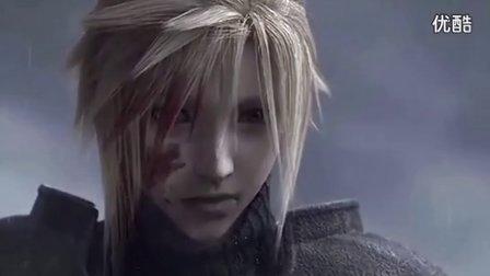 PSP最终幻想7核心危机结局(中文字幕) 超清