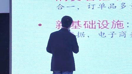 2012电商年度营销盛典(梁春晓演讲)