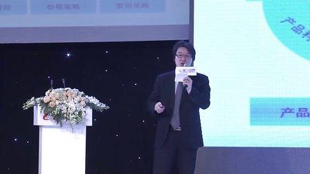 2012电商年度营销盛典(创想力报告发布)