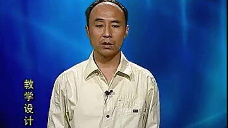 h1375高一历史优质课展示《新中国初期的外交》刘强上