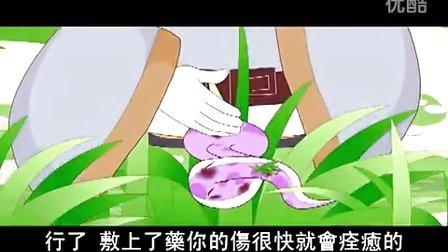 【愛護生命的故事】妙蓮和尚與蛇的故事