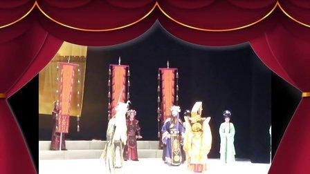闽剧《西施传奇》4
