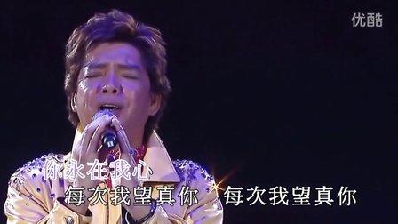 24.雾之恋(高清版)-陈浩德[金曲璀灿40周年]演唱会欣赏