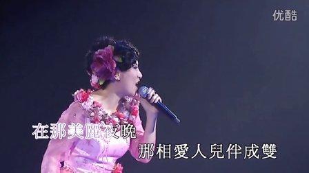 10.香港之夜(高清版)-陈浩德[金曲璀灿40周年]演唱会欣赏