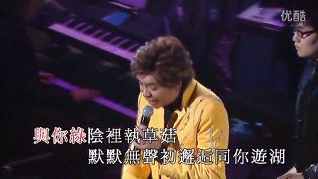 32.劲草娇花...(高清版)-陈浩德[金曲璀灿40周年]演唱会欣赏