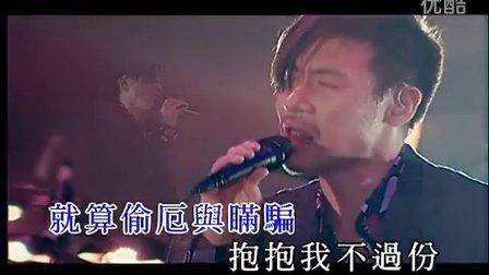 xiaochengdashijackycheung20130513_h264_640x480_极高质量