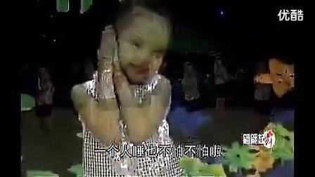 幼儿园舞蹈《不怕不怕》儿童舞蹈视频 视频[普清版] 标清