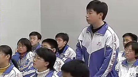h6691九年级数学优质课展示《利从梯子的倾斜程度谈起》徐老师