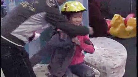 《中小学生假期安全》体育卫生专题系列片-小学版(6)滑冰安全