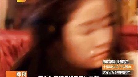 【芒果娱乐】湖南卫视《花非花雾非雾》第[www.kanevd.com/vfilm/]WXT8