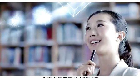 新华电脑学校2013宣传大片