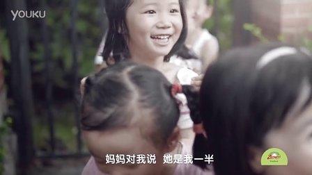 赵淼的Zespri佳沛奇异果广告_50sec