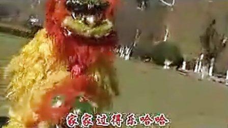 云南山歌毛家超马丽波(1)