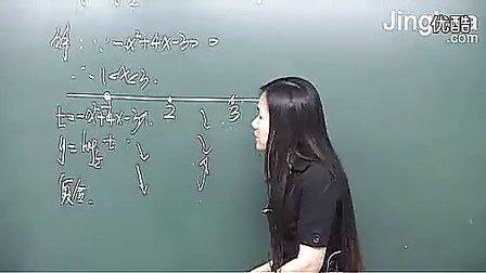 高中数学司马红丽_第3讲 函数的单调性-2