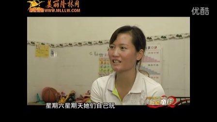 隆林山歌薪火相传(与爱童行)专题片 美丽隆林网首发