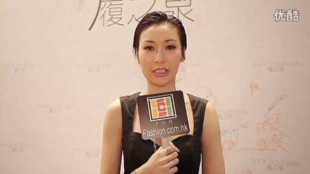 更多照片及內容請按此連結:出席「履之泉」計劃暨香港時裝節春夏系列2014