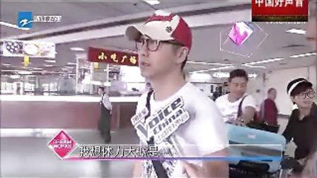第二季《中国好声音》先睹为快4 20130709