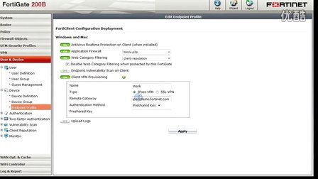 FortiClient 5.0 - 终端控制介绍