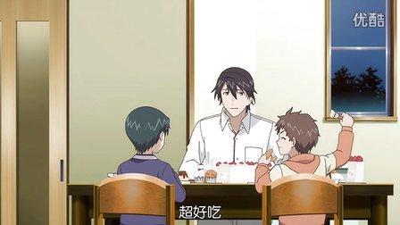 竖笛与双肩书包第二季04【超清字幕】