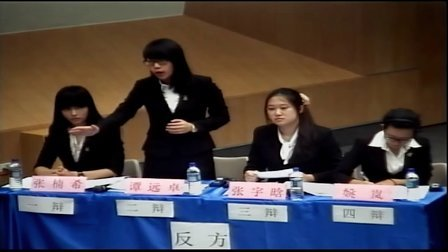 第六届亚太辩论赛初赛二:物资资助还是人力资助更能协助落后国家的发展(新加坡国立大学VS香港大学)