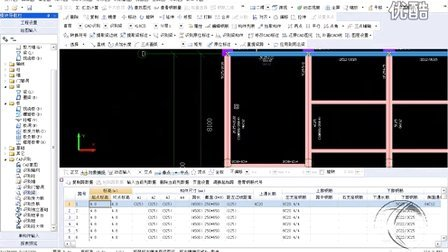 video_1804_7、识别梁原位标注