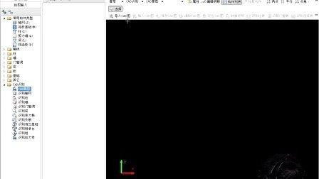 video_1798_1、分图