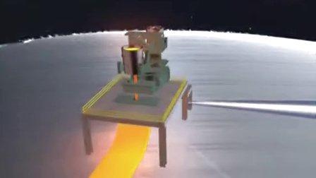 安阳钢铁公司-最宽的板坯连铸机