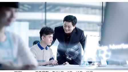 2013年重庆新华电脑学校宣传片
