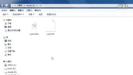 花生米系统重装教程第14章:镜像文件替换法重装系统