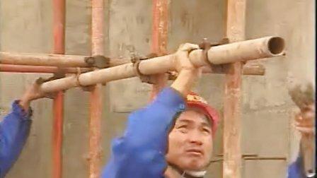 建筑工考级培训教程架子工第二版6