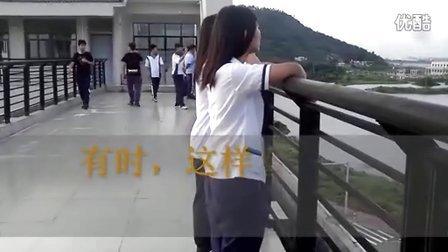 高明区职业技术学校微视频(高明职校)展现校园美