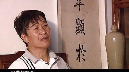 李剑明和他的书法人生
