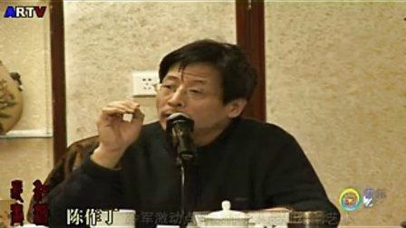 冷军在中国美术馆评论赏析长江画派奠基人陈作丁画艺术电视朱少柳