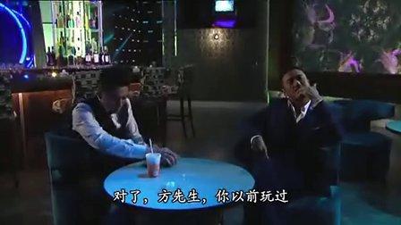 爱在春天 第67集 TV高清版 高清 (4)