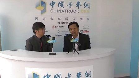 2013上海车展采访----瀚瑞森(中国)