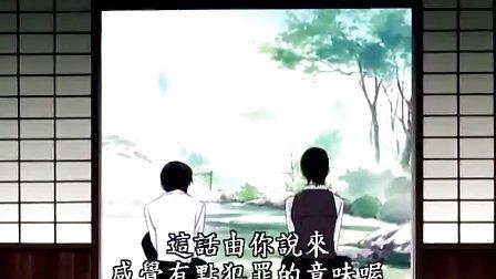 水果篮子第13集_clip(3)